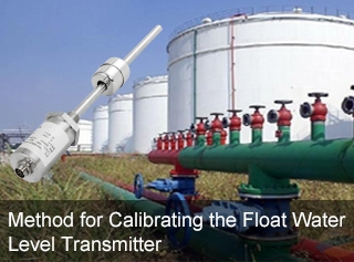 Method for Calibrating the Float Water Level Transmitter