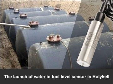 The launch of water in fuel level sensor in HOLYKELL®
