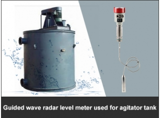 Guided wave radar level meter used for agitator tank