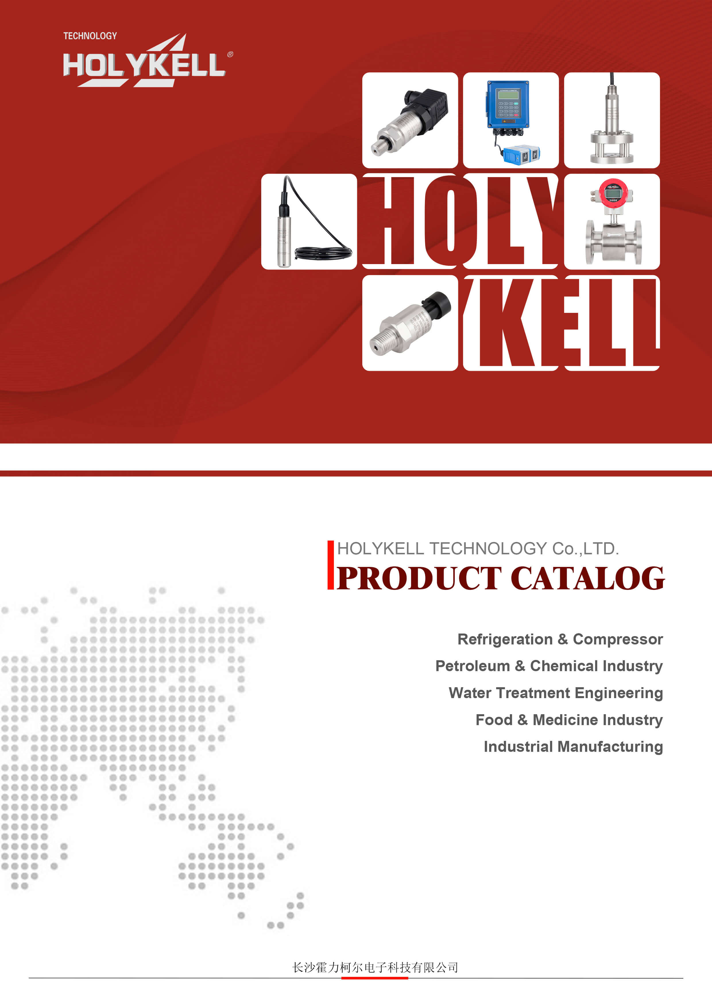 HOLYKELL-Catalogue-Temperature Flow Display-2019